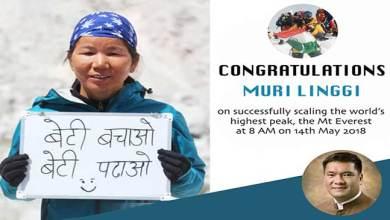 Photo of Arunachal: Khandu Congratulates mountaineer Muri Linggi
