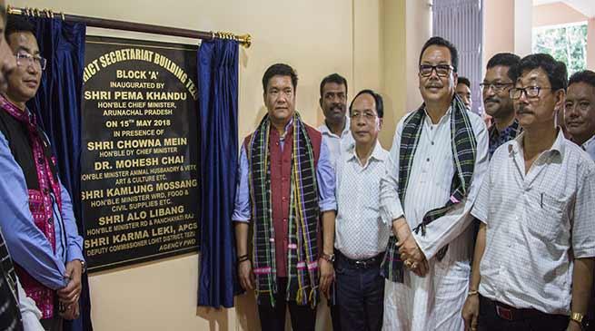 Arunachal: Khandu inaugurates Dist Secretariat building in Tezu