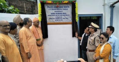 Itanagar: Kumar Waii Inaugurates Police Assistance Booth at RK Mission Hospital