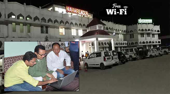 Arunachal: Mein launches free Wi-Fi facility in Naharlagun Railway Station