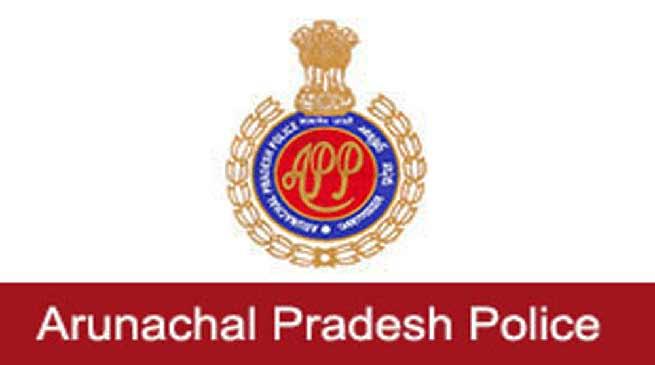 Arunachal Police Reshuffle : K Harshavardhan new SP Capital