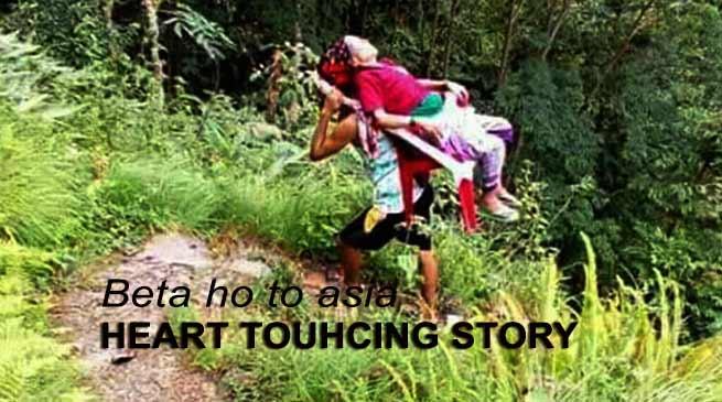 Beta Ho to Aisa- a heart touching story