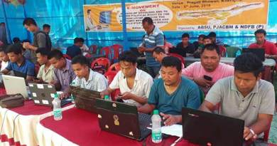 Assam: ABSU launches E- movement for Bodoland