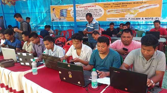 Assam: ABSU launches E- movementfor Bodoland