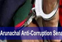 Photo of Itanagar police arrested 2 members of Arunachal Anti-Corruption Sena