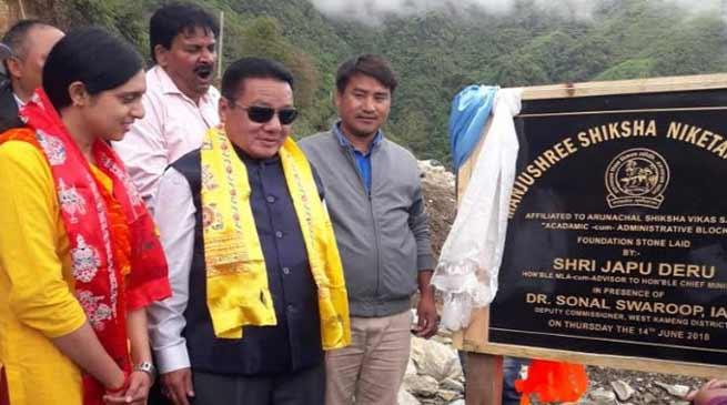 Arunachal: Japu Deru lays foundation stone for Manjushree shiksha Niketan