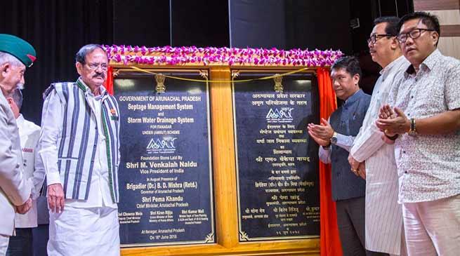 Arunachal: Venkaiah Naidu lays foundation stone for Septage Management System