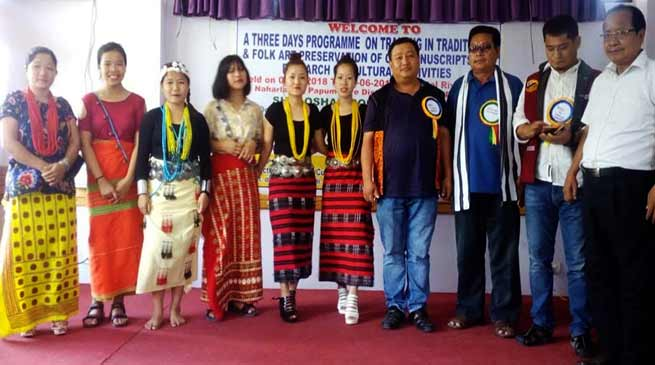 Arunachal: training programme on preservation of old manuscript and research concludes