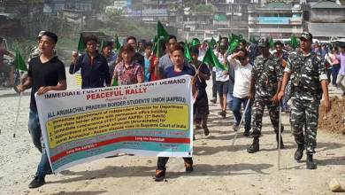 Photo of Arunachal: AAPBSU protest march in support of their demand