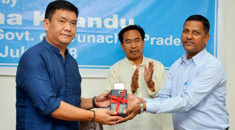 Arunachal : Khandu launches Micro-ATM services of Apex Bank