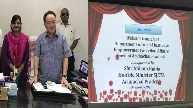 Itanagar:  Nabam Rebia launches website of SJETA