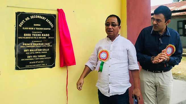Itanagar: Kaso exhorted students and teachers to do hard work