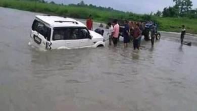 Photo of Arunachal Pradesh: Heavy rain, Landslides continue in state