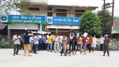 Photo of Arunachal: Protest against SBI Doimukh branch