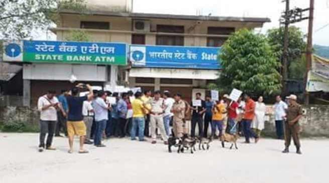 Arunachal: Protest against SBI Doimukh branch