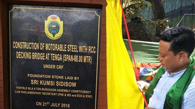 Arunachal:  Kumsi Sidisow inaugurates  steel bridge at Tenga