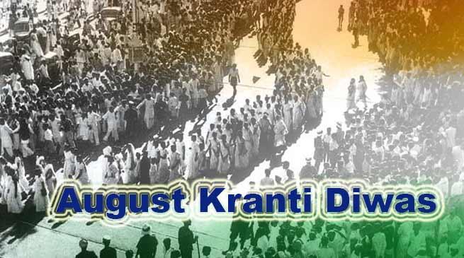 Arunachal : Governor, CM greet people on August Kranti Diwas