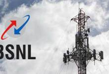 Arunachal: Poor performance of BSNL raised in Assembly