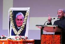 Photo of Arunachal: Governor pays rich tributes to Bharat Ratna Atal Behari Vajpayee