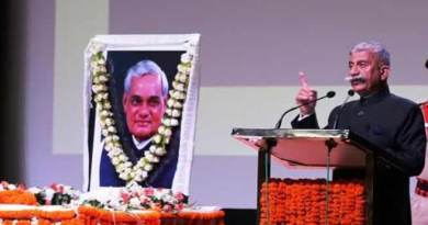 Arunachal: Governor pays rich tributes to Bharat Ratna Atal Behari Vajpayee