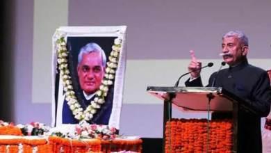 Photo of Arunachal:Governor pays rich tributes to Bharat Ratna Atal Behari Vajpayee