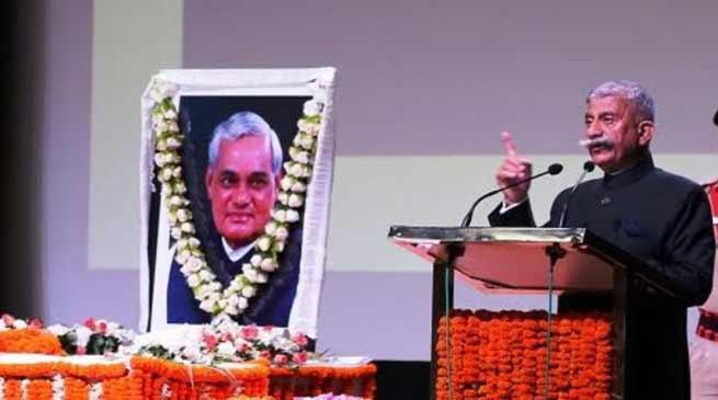 Arunachal:Governor pays rich tributes to Bharat Ratna Atal Behari Vajpayee