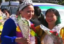Photo of Arunachal: Takam Hima Techi crowned Mrs India NE subtitle