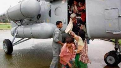Photo of Arunachal: Air Force rescues 19 people stranded on island in Siang River