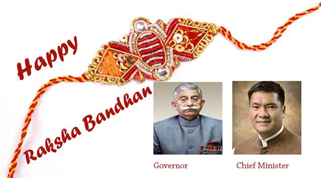 Arunachal: Governor, CM greet people on Raksha Bandhan
