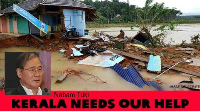 Kerala Flood Donation: Tuki donates a month's salary to Kerala relief fund