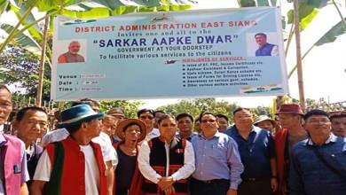 Photo of Arunachal: Sarkar Aapke Dwar held in Kiyit Village in East Siang dist