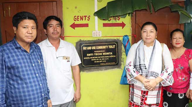 Arunachal:  Techi Momta inaugurates  community toilet