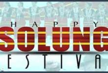 Photo of Arunachal:  Guv, CM  extends Solung Festival Greetings