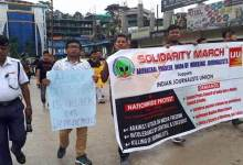 Photo of Itanagar: APUWJ  takes out protest rally