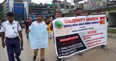 Itanagar: APUWJ  takes out protest rally