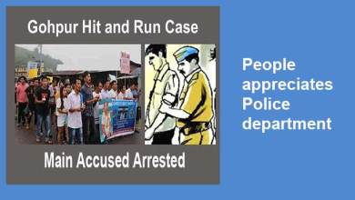 Photo of Gohpur hit and run case :  ATWA appreciates police for arresting main accused