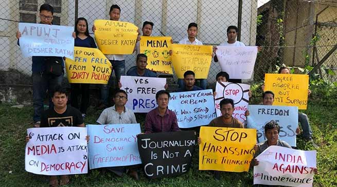 Itanagar: APUWJ support 'Desher Katha', protest against RNI
