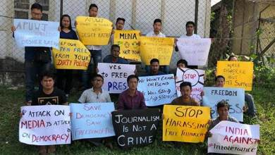 Photo of Itanagar: APUWJ support 'Desher Katha', protest against RNI
