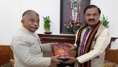 Photo of Arunachal Governor meets Union Cultural Minister of State
