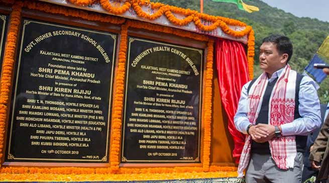 Arunachal: Pema Khandu inaugurates Community Health Centre building at Kalaktang