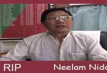 Photo of Arunachal: Senior forest officer Neelam Nido passes away