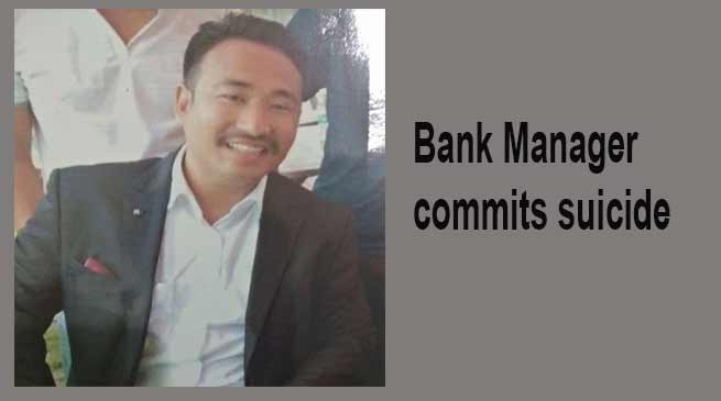 Itanagar: Branch Manager of Indian Bank commits suicide