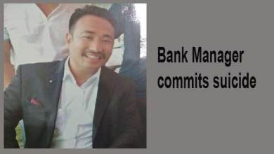 Photo of Itanagar:Branch Manager of Indian Bank commits suicide