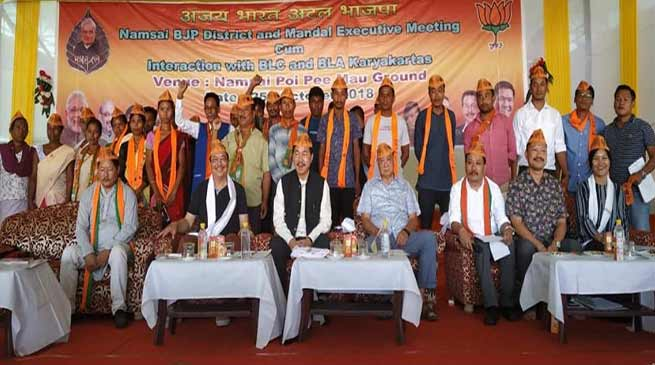 Arunachal: 50 new members from the Lekang Constituency joins BJP