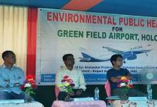 Photo of Arunachal:  Environmental public hearing for Greenfield  Hollongi Airport