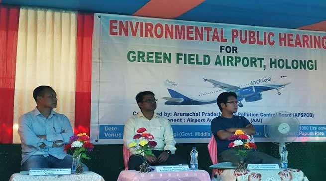 Arunachal: Environmental public hearing for Greenfield Hollongi Airport