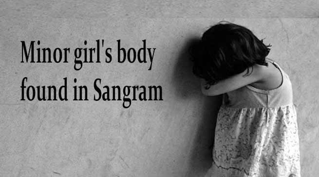 Arunachal: Minor girl's body found in Sangram