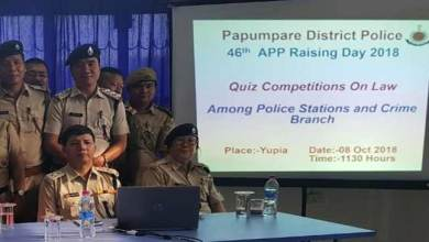 Photo of Arunachal: 46th AP Police Raising Day celebrated with Quiz Competition