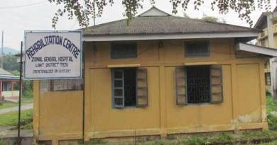 Arunachal: Rehabilitation Centre at Tezu is on the verge of collapse