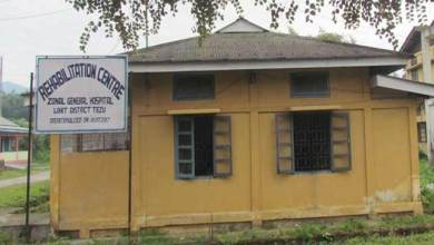 Photo of Arunachal: Rehabilitation Centre at Tezu is on the verge of collapse